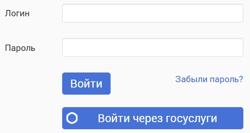 лк свердловск
