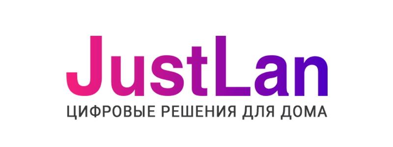 джастлан