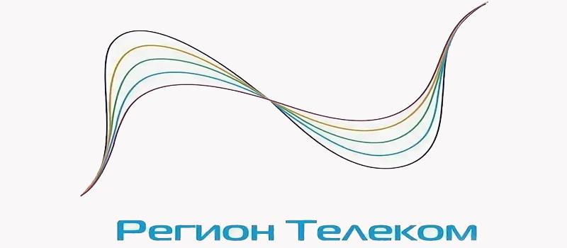 регион телеком