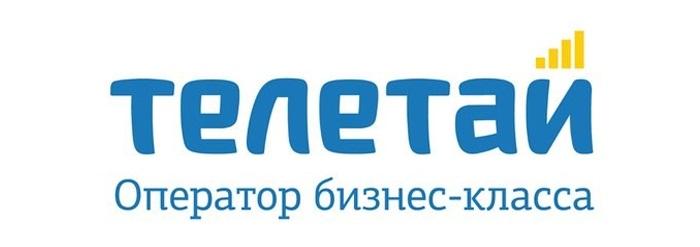 Лого Телетай