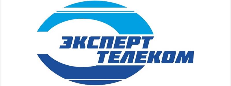 эксперт телеком