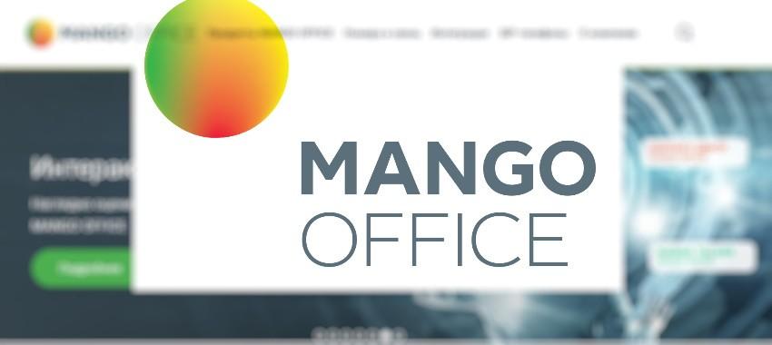 главная манго