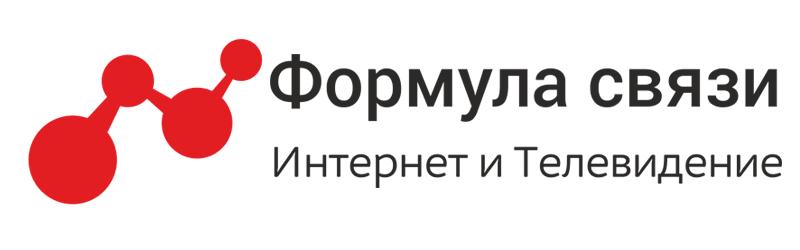 формула связи