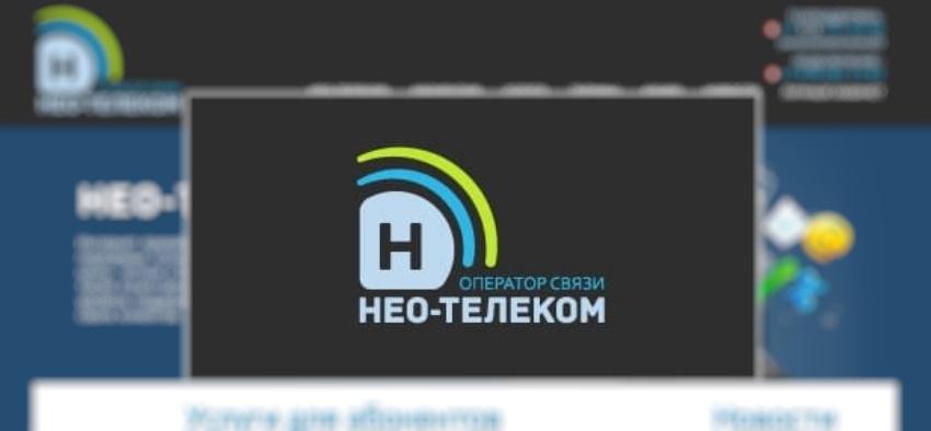 Севастополь сайт