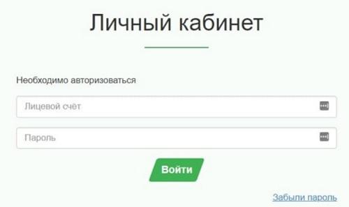 лк зенком
