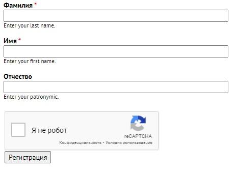 рнф регистрация