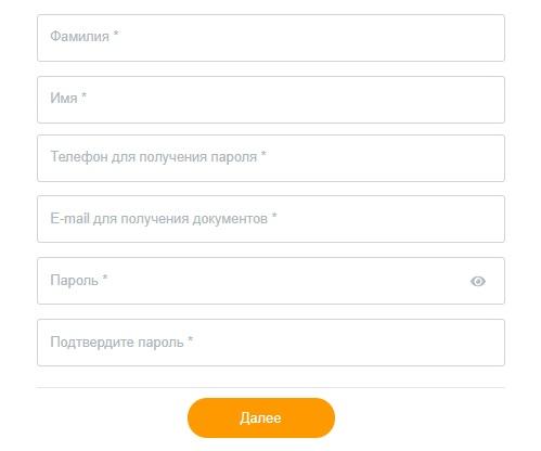ализайм регистрация
