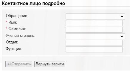 нлмк регистрация