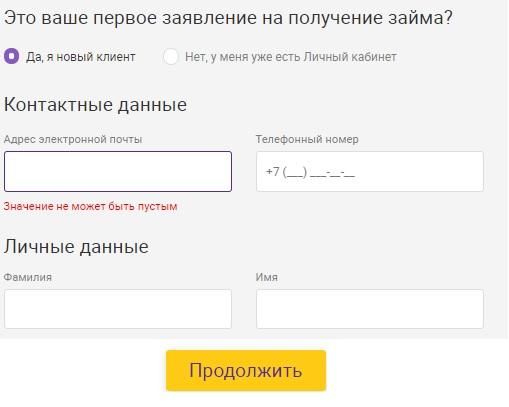 кива регистрация