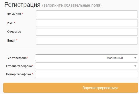 армтек регистрация