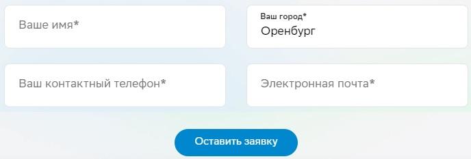 сбербанк лизинг регистрация
