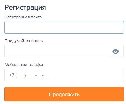 Ezaem регистрация