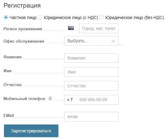 Exist.ru регистрация