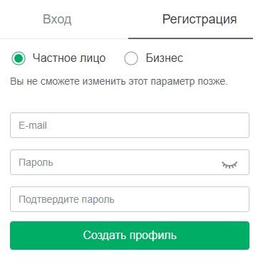 Куфар регистрация