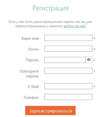 zont регистрация