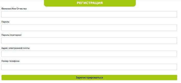 vilavi регистрация