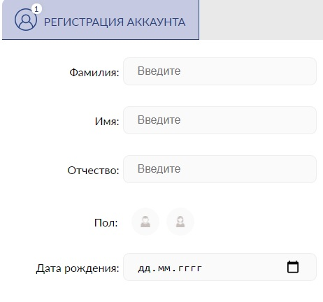 ГфК-Русь регистрация