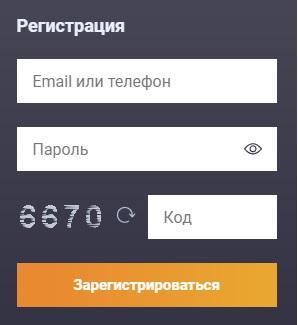 Деловые линии регистрация