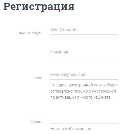 ЕТК регистрация