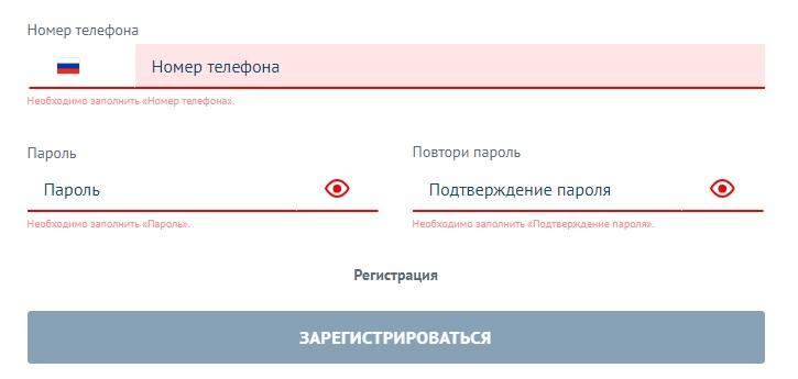 ТК КИТ регистрация