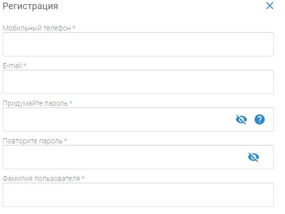 регистрация орловский
