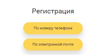 ставропольэнергосбыт регистрация