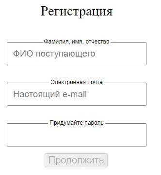 бсу регистрация