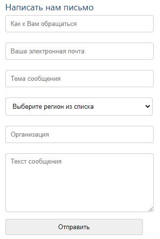 Джи Пи Си Рус регистрация