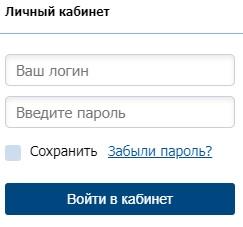 Томскэнергосбыт лк