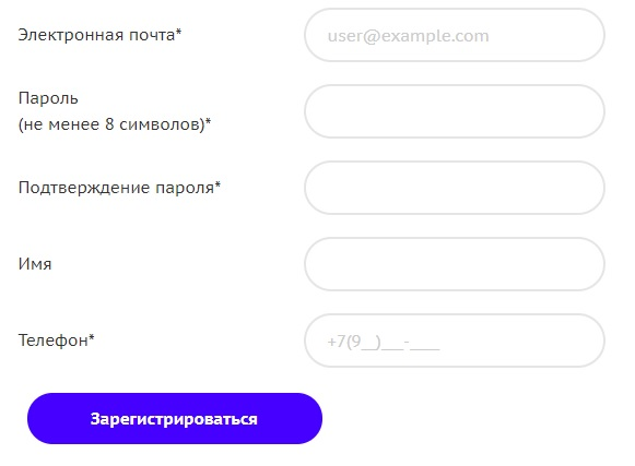 фрисби регистрация