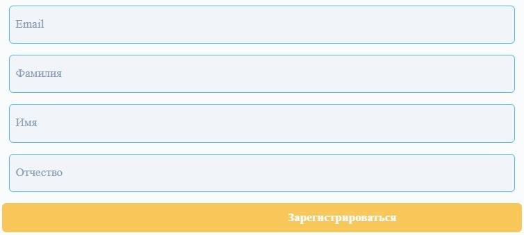 РязГМУ регистрация