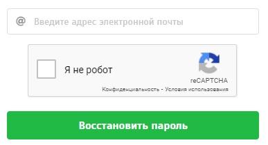 Владимиртеплогаз пароль