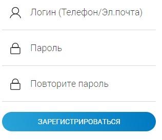 омскмежрегионгаз регистрация