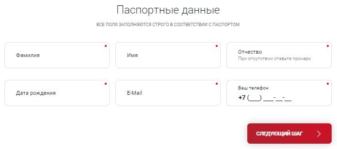 Экспресс Финанс регистрация