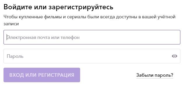 ОККО регистрация