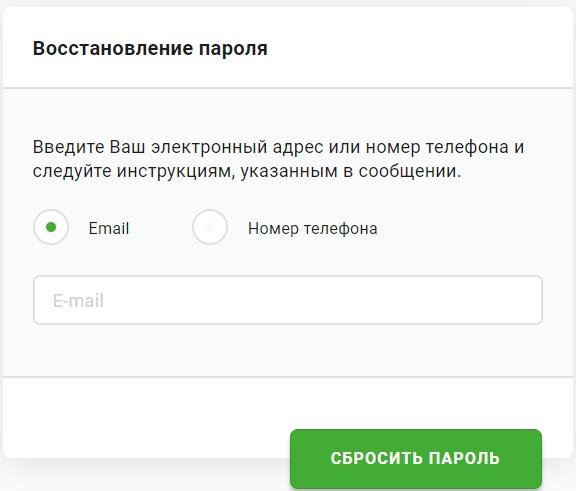 Финмолл пароль