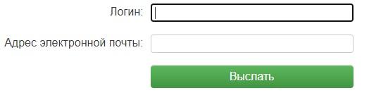 Ритмовремя ТВ пароль