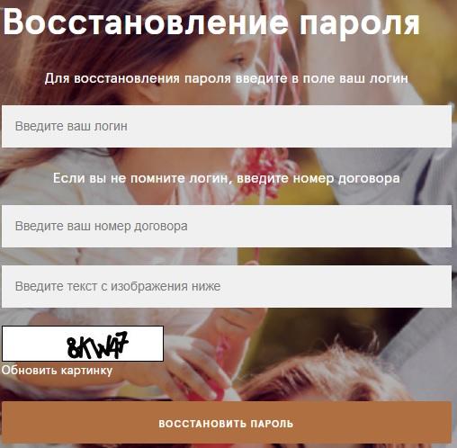 ППФ страхование жизни пароль
