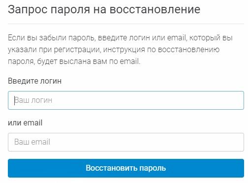 СВГК пароль