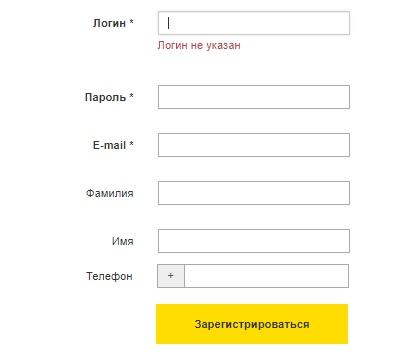 1С ИТС регистрация