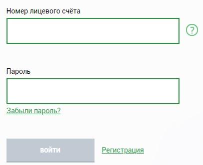 ТНС Энерго Марий Эл вход