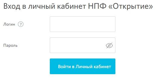 фонд Электроэнергетики лк