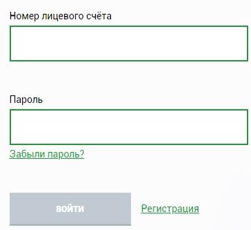 ТНС энерго Ярославль лк