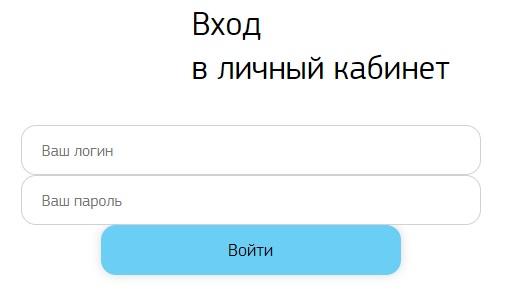 Ютэкс-Телеком лк