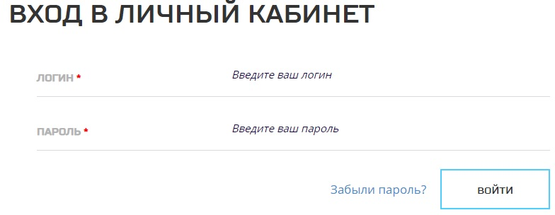 Орион Телеком лк