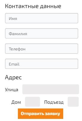 Игра Сервис заявка