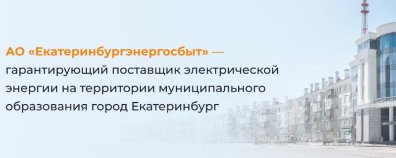 eens.ru