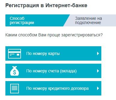 крайинвестбанк регистрация