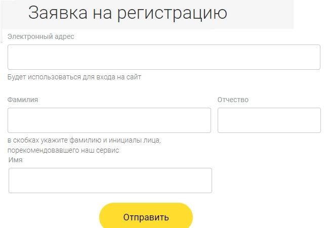 кубышка регистрация