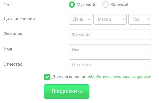 екапуста регистрация